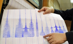 землетрясение, Охотское море, Камчатка