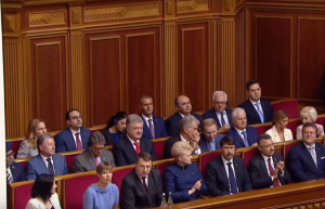 Украина, политика, выборы, зеленский, президент, инаугурация, рада, порошенко