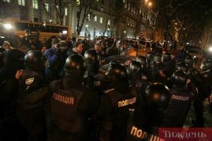 украина, саакашвили, польша, киев, акция протеста, нацгвардия, скандал
