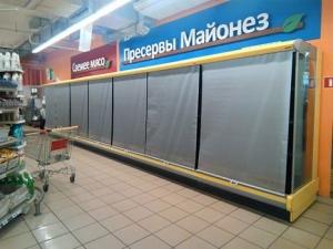Донецк, днр, происшествия, ато, новости донбаса, новости украины, общество
