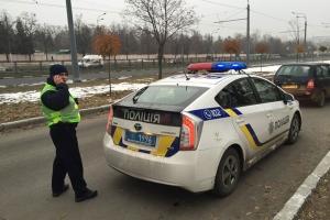 Полиция, кража, обыск, ДТП, Киев, патрульные