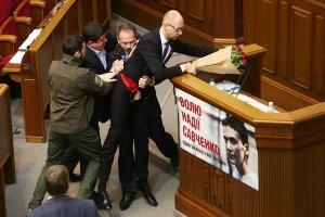 новости украины, бпп, арсений яценюк, происшествия, общество, верховная рада