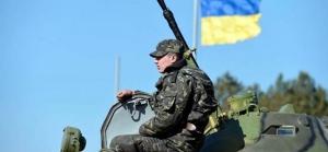 донбасс, ато, общество, армия украины, происшествия, новости украины