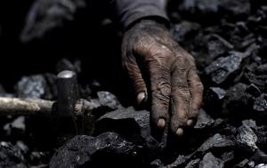 день шахтера, донецк, днр, шахта засядько, шахта скочинского, шахтеры, горняки, уголь, премии, донбасс, терроризм, новости украины
