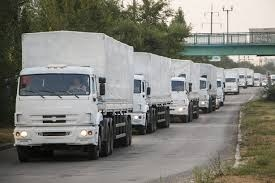 гуманитарная помощь, гуманитарній конвой, Россия