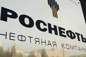 Роснефть, Газпромнефть, Транснефть, санкции, Евросоюз