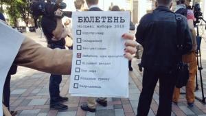 верховная рада, политика, общество, киев, новости украины, митинг