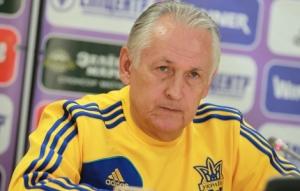михаил фоменко, новости футбола, сборная украины по футболу, футбол