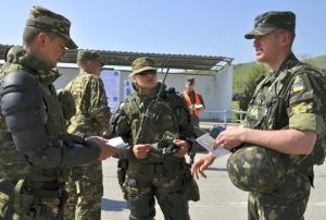 украинские военные, косово, Виктория Кушнир, минобороны украины, ато