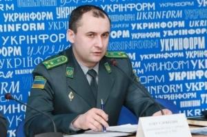 пограничники Сумы, новости Украины, происшествия, Брянск