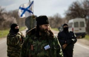 ДНР, Донецк, Юго-восток Украины, Игорь Стрелков, происшествия