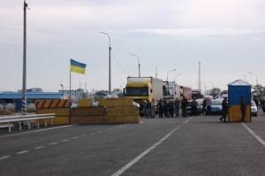 украина, крым, блокада, чонгар