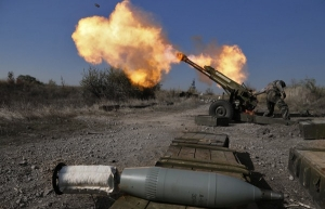 широкино, мариуполь, происшествия, ато, днр, армия украины
