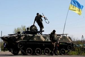 АТО, Тернополь, батальон Тернополь