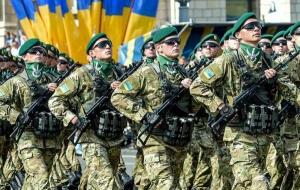 Минобороны, вооруженные силы украины, ато