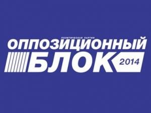 Ахметов, криминал, политика, экономика, оппозиционный блок
