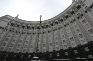 Крым, Госслужба, Кабмин, вопросы, решение, Украина