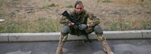 ато, ролики, украинская армия