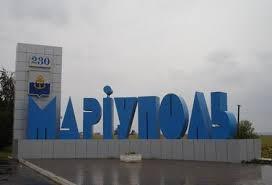 Мариуполь,Юго-восток Украины, АТО, нацгвардия