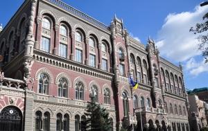 НБУ, курс валюты, общество, новости Украины