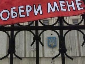 выборы в Верховную Раду, новости Украины, предвыборная кампания, политика, юго-восток Украины, война в Донбассе