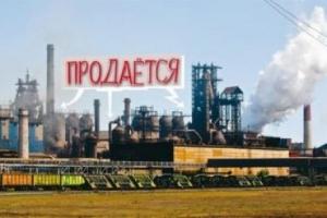 Украина, приватизация, Кабинет Министров,Верховная Рада, Арсений Яценюк