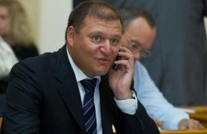 Украина,  политика, рада, оппозиционный блок, добкин