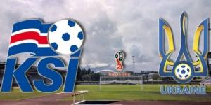 телеканал, где, смотреть, чемпионат мира, спорт футбол, украина, исландия, видеотрансляция, смотреть онлайн, сборная украины