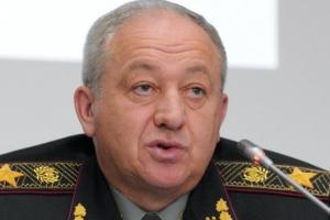 Кихтенко, ДОГА, Донецкая область, губернатор, границы, админустройство
