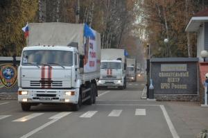 новости Украины, Донбасс, юго-восток Украины, гумконвой РФ, ДНР