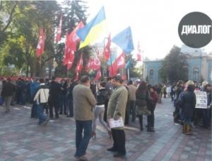 киев, верховная рада, политика, митинг, новости украины