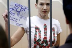 Савченко, суд, Россия, Украина, ЛНР, гибель журналистов