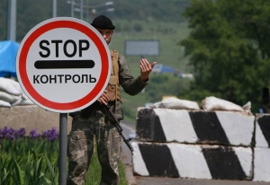 "ДНР, въезд, везд, Донецк, АВ ""Южный"", пробки, транспорт"
