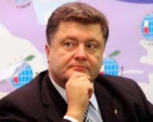 Порошенко, ДНР, переговоры, амнистия,