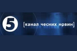 Киев, МВД, заминировали, район, пятый канал