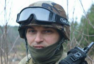 Бойко, Бутусов, разведка, ВСУ ,армия Украины, Нацгвардия Украины, АТО, происшествие, терроризм, исчезновение, восток Украины
