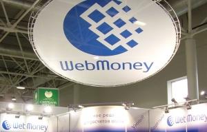 WMU, Усанкции, вебмани, украина, запрет, снбо, webmoney, указ, порошенко,