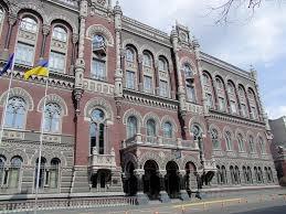 нбу, курс валют, новости украины, общество