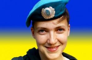 россия, украина, надежда савченко, доктор лиза