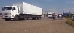 Гуманитарка, конвой, Луганск, жители