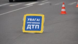 авария, дтп, происшествия, жертвы дтп, общество, украина