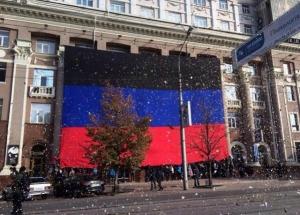 Украина, юго-восток, Донбасс, Донецк, Донецкая республика, юго-восток, ДНР, ТЭК, права