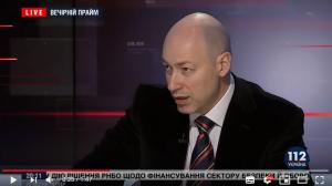 Украина, политика, выборы, зеленский, кандидат, порошенко, смешко
