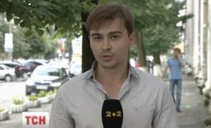 МИД Украины, МИД России, Надежда Савченко, Евгений Агарков, 1+1