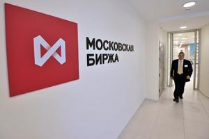Фондовая биржа. москва, торги