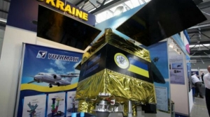 украина, ракеты, южмаш, кндр, скандал, двигатель, сша