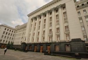 новости украины, администрация президента, план восстановления украины
