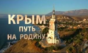 Крым, Россия, аннексия, Греция, Украина,МИД, новости Украины, пропаганда
