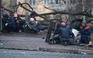евромайдан, политика, общество, новости украины, происшествия, генеральная прокуратура украины