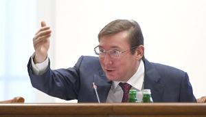 Юрий Луценко, генеральная прокуратура, новости Украины, Ялтинская европейская стратегия (YES) в Киеве 2017